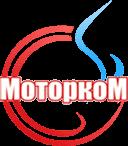 Моторком - установка ГБО в Ульяновске